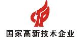 广州佰伦净化设备制造有限公司高新企业